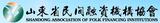 山东省民间融资机构协会
